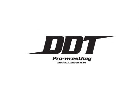DDT_logo