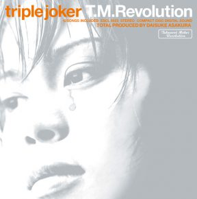 ESCL9023-triple joker
