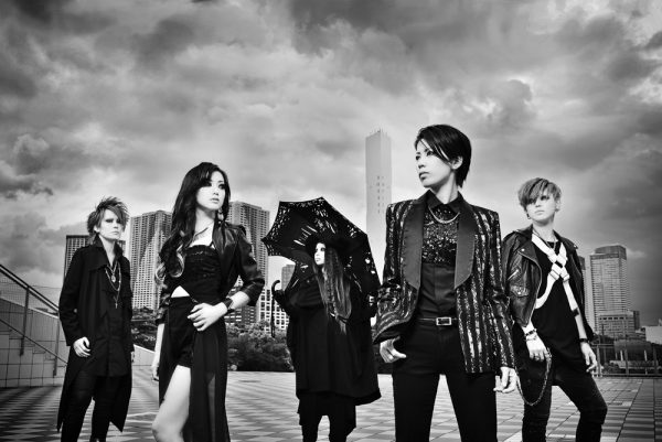 existtrace160629