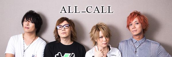 ALL_CALL