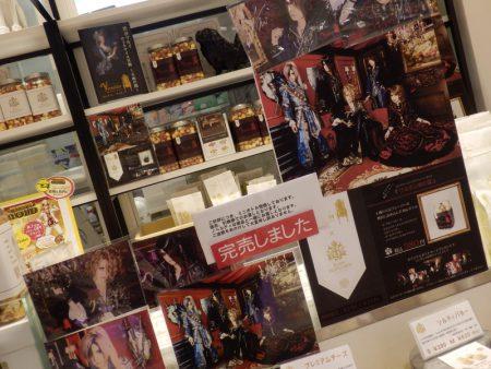 Versailles×渋谷マルイ2
