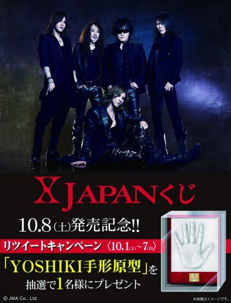 X JAPAN_RT
