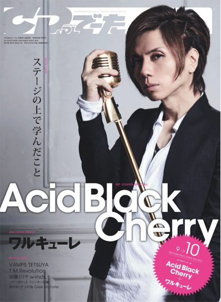 cd0914cover-1