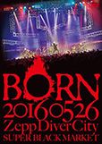 BORN 8th ANNIVERSARY SPECIAL ONEMAN LIVE【SUPER BLACK MARKET】Zepp DiverCity