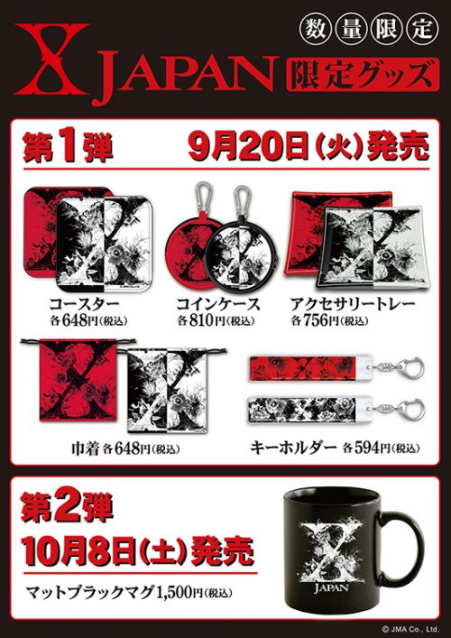 x_japan_a4-0915