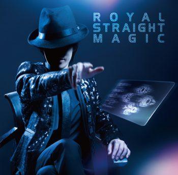 booklet_royal_fix
