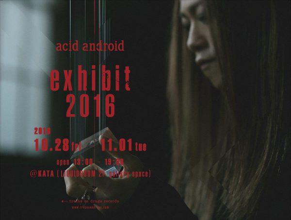 acid-android-exihibt-key-visual