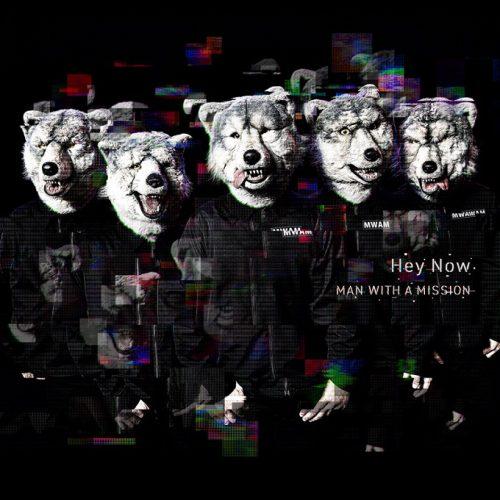 HeyNow_logo_1107