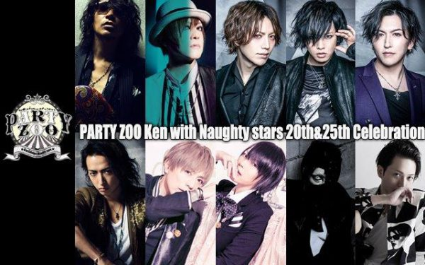 party-zoo-session