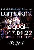 アンフィル 2nd Anniversary Oneman Live 「Lamplight&feel.-equal-」@新宿BLAZE