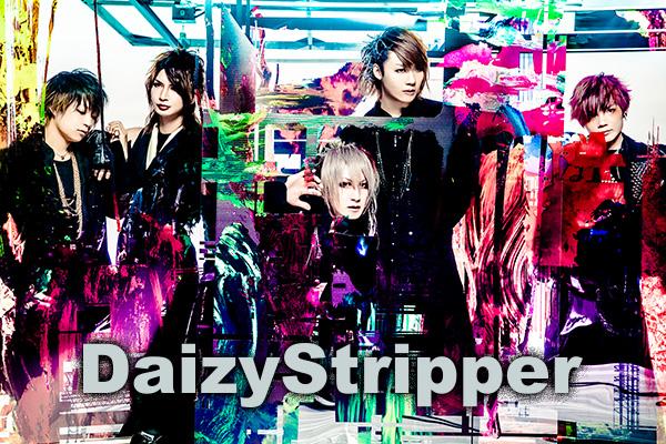 DaizyStripper