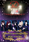 """D 14th Anniversary Special Premium """"Free"""" Live 2017.4.23 at Zepp Tokyo"""