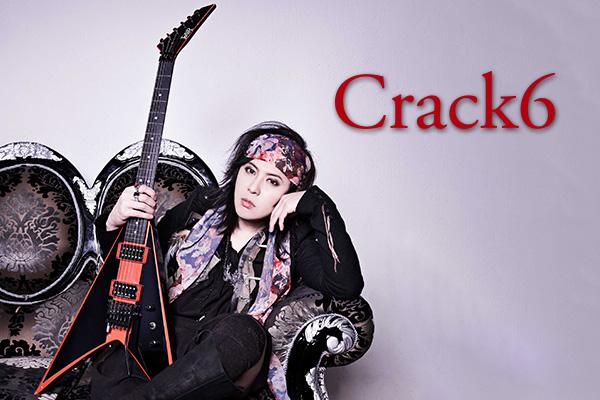 Crack6