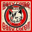 Easy come, easy core!!