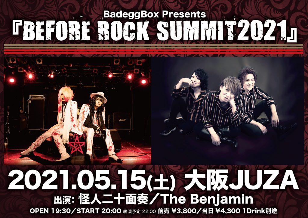 BadeggBox BEFORE ROCK SUMMIT2021