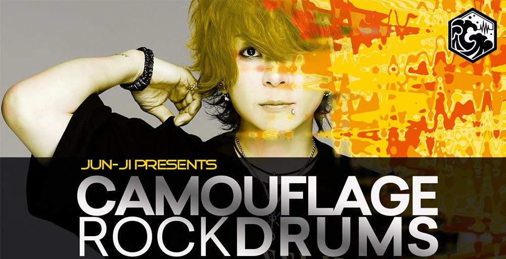 淳士 Loopcloud DRUM