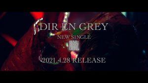 DIR EN GREY、4月28日発売ニューシングル『朧』MUSIC CLIPのプロモーションエディットバージョンを遂に解禁
