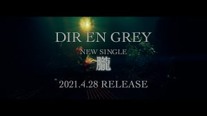 DIR EN GREY、4月28日発売ニューシングル『朧』のMUSIC CLIP 60秒ティーザーを解禁
