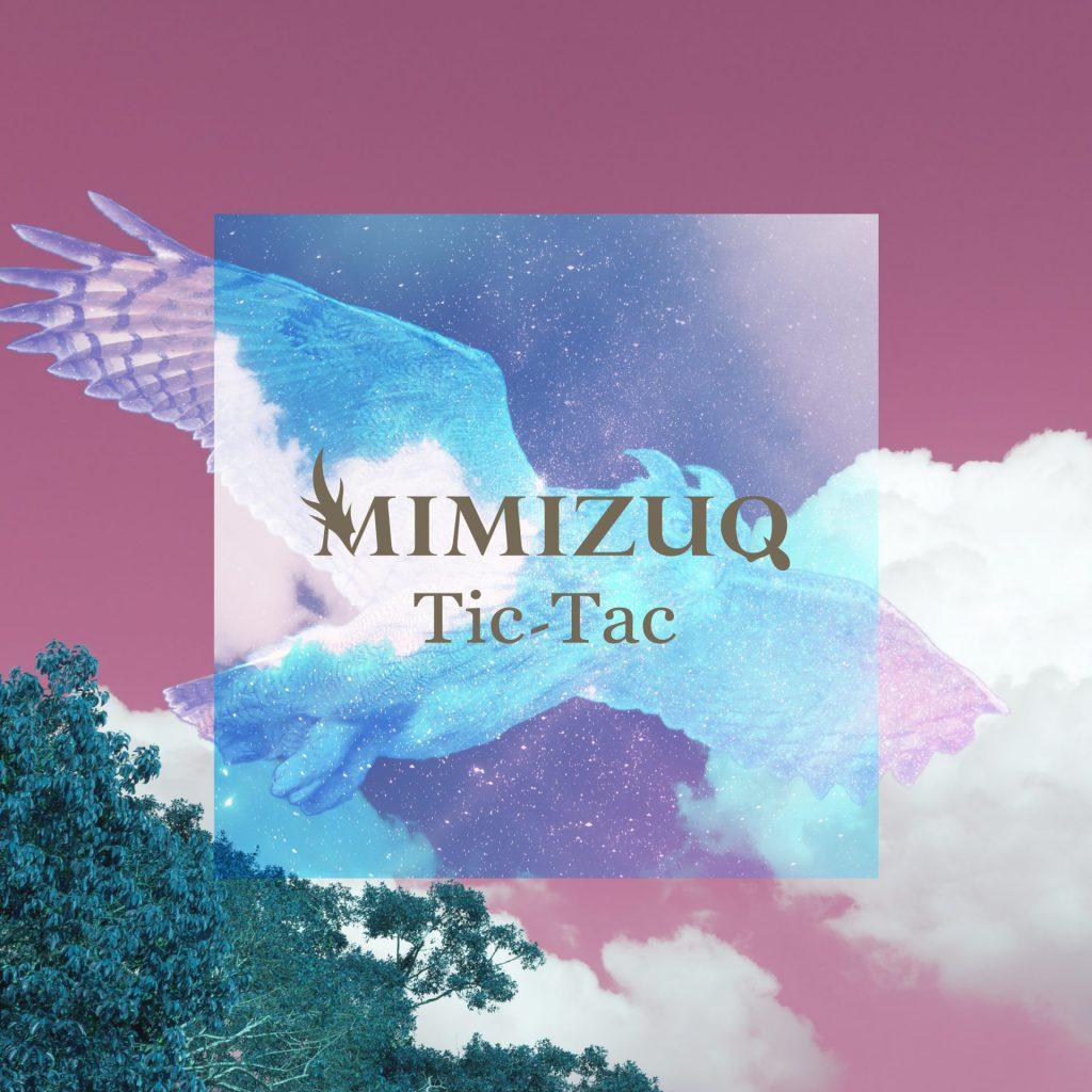 MIMIZUQ、Digital Single「Tic-Tac」