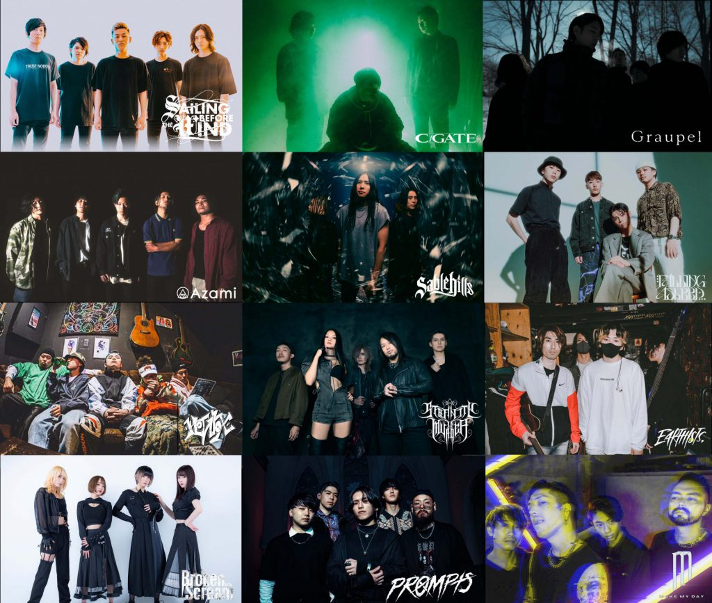 NOCTURNAL BLOODLUST presents 6DAYS OF CHAOS