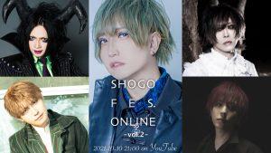 翔梧FES. ONLINE -vol.2-