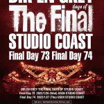 DIR EN GREY、1月閉館のSTUDIO COASTファイナルアクトとして2DAYS公演